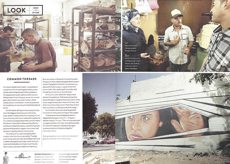 Good Magazine - Middle East Project - Winter 2013